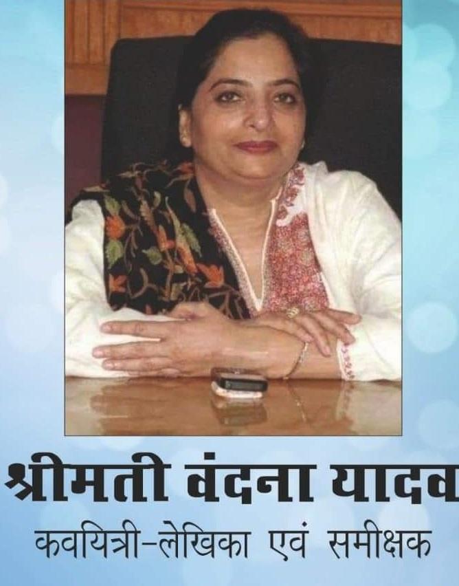Kfaaaina-Vandana Yadav